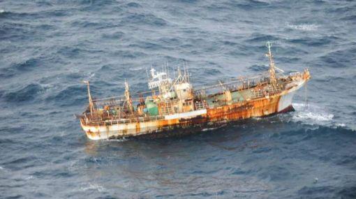 La chatarra del tsunami en Japón flota hacia Estados Unidos