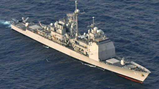 Diario militar de China advierte a EE.UU. de confrontación armada por mar