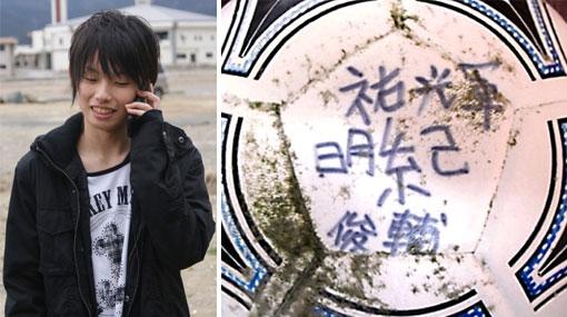 Balón de fútbol perdido en maremoto de Japón fue hallado en Alaska