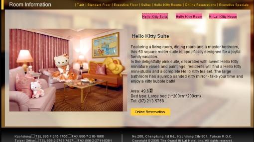 Prohibidas para mayores: habitaciones de hotel solo para niños