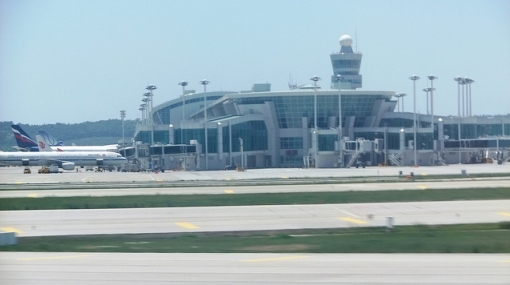 ¿Cuál es y qué características tiene el mejor aeropuerto del mundo?