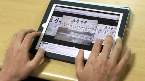 Corea del Norte apunta cohetes a medios periodísticos de Corea del Sur