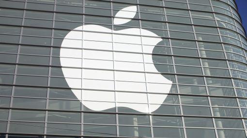 Apple tendrá que indemnizar a Samsung por violar patente en Holanda