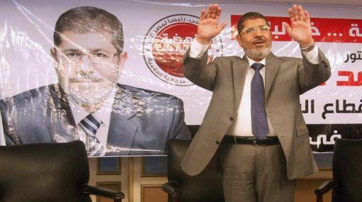 Egipto hace historia y ya tiene nuevo presidente: es Mohamed Mursi
