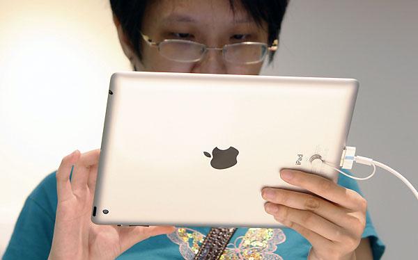Apple aplastaría a sus rivales con un iPad mini, según analistas