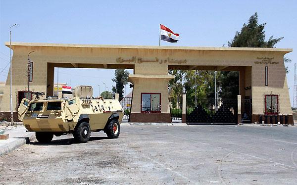Israel rechazó estar detrás de asesinato de 16 policías en Egipto