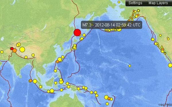 Terremoto de 7,7 grados se registró en el mar entre Rusia y Japón