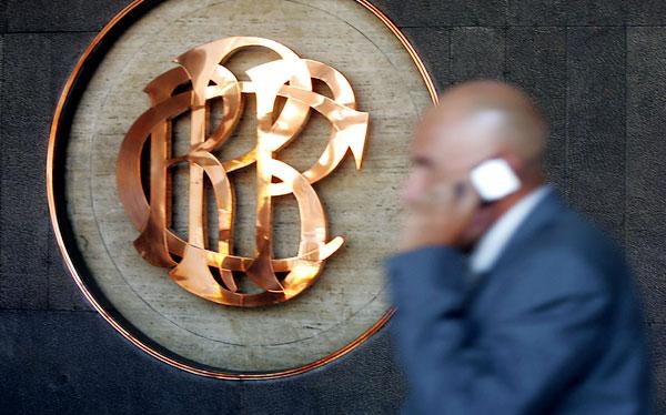 BCR reducirá su tasa de encaje en soles a 14% a partir de enero del 2014