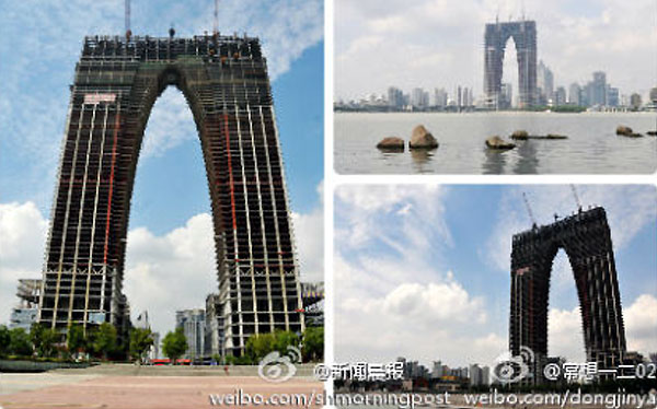 China: edificio en forma de calzoncillo largo genera controversia