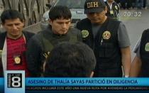 Asesino de Ruth Thalía Sayas ya está en carceleta del Poder Judicial - Noticias de bryan romero