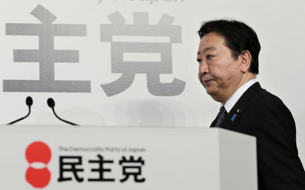 Japón: gobierno cambió a 10 ministros en medio de la tensión con China