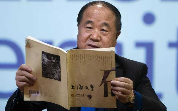 Mañana se entregan los Premios Nobel 2012: repase a los ganadores