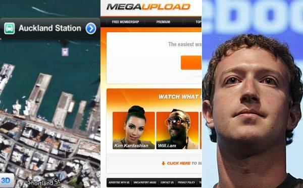 Recuento 2012: fiascos, metidas de pata y decepciones del año en tecnología