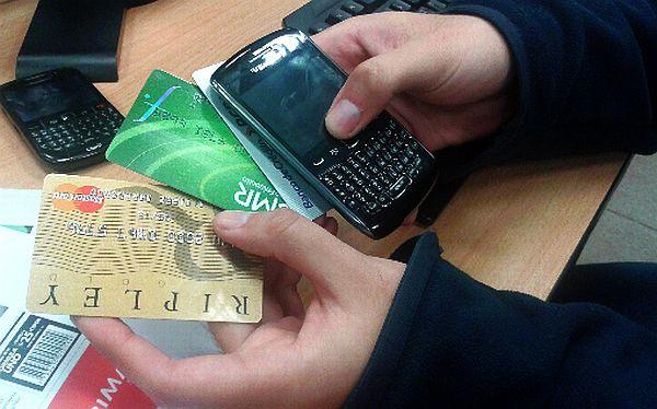Las 18 comisiones que los bancos están prohibidos de cobrar