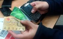 ¿Puede un banco cambiarte la tasa de interés cuando le plazca? - Noticias de sistema financiero