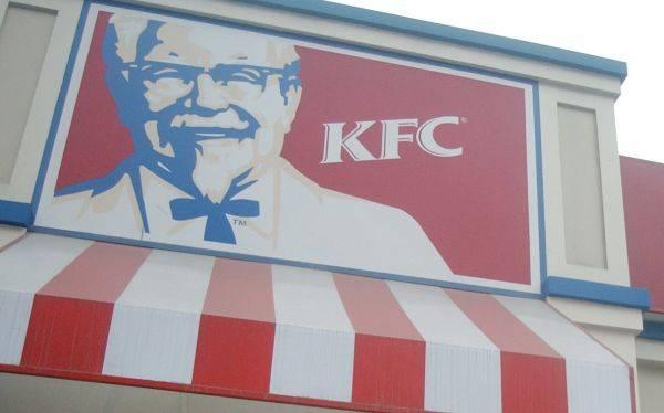"""KFC sobre uso de aceite en mal estado: """"Inspección no fue de manera adecuada"""""""