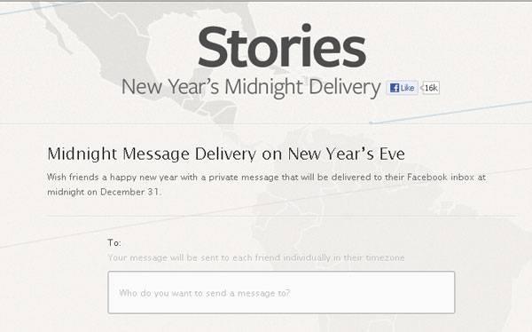 Año Nuevo 2013: no necesitas estar conectado para enviar saludos a tus amigos