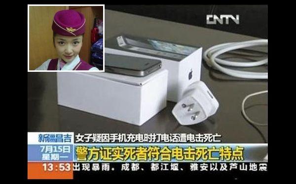 Cargador falso de iPhone pudo causar la electrocución de joven china