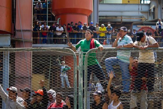 Pucalá: Corte Superior de Lambayeque pide aceptar nueva administración