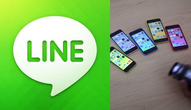 La aplicación Line también ofrecerá el servicio de videollamada